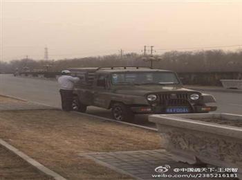 因北京限牌,全新私家放飞车转让;