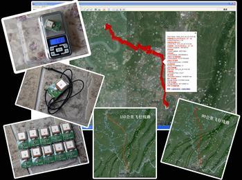 台湾背负式GPS赛鸽飞行记录仪
