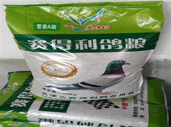 赛得利鸽粮精益求精卓越品质