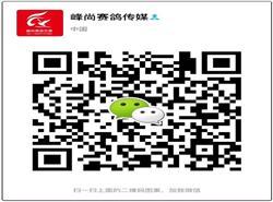 有承若的拍卖---北京爱亚卡普团体冠军05鸽棚专题网拍正式开拍