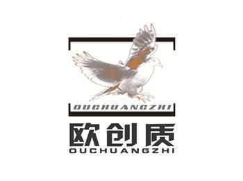 欧创质---全国首家鸽粮专业OEM代工厂