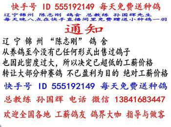北京爱亚卡普冠军得主一一一工薪价格与你分享冠军家族