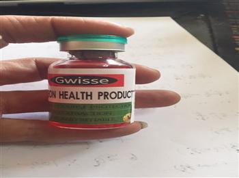 澳洲病毒卫士注射液(一针见效)
