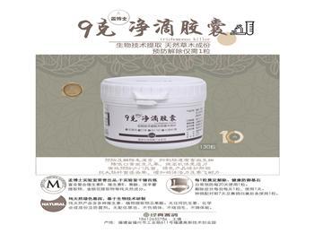 1粒清理毛滴虫,换羽期任性用,天然产品,无西药,无抗生素。