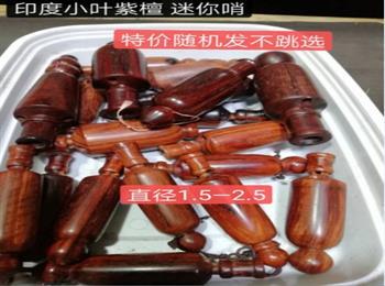 鸽笼木哨传统手工
